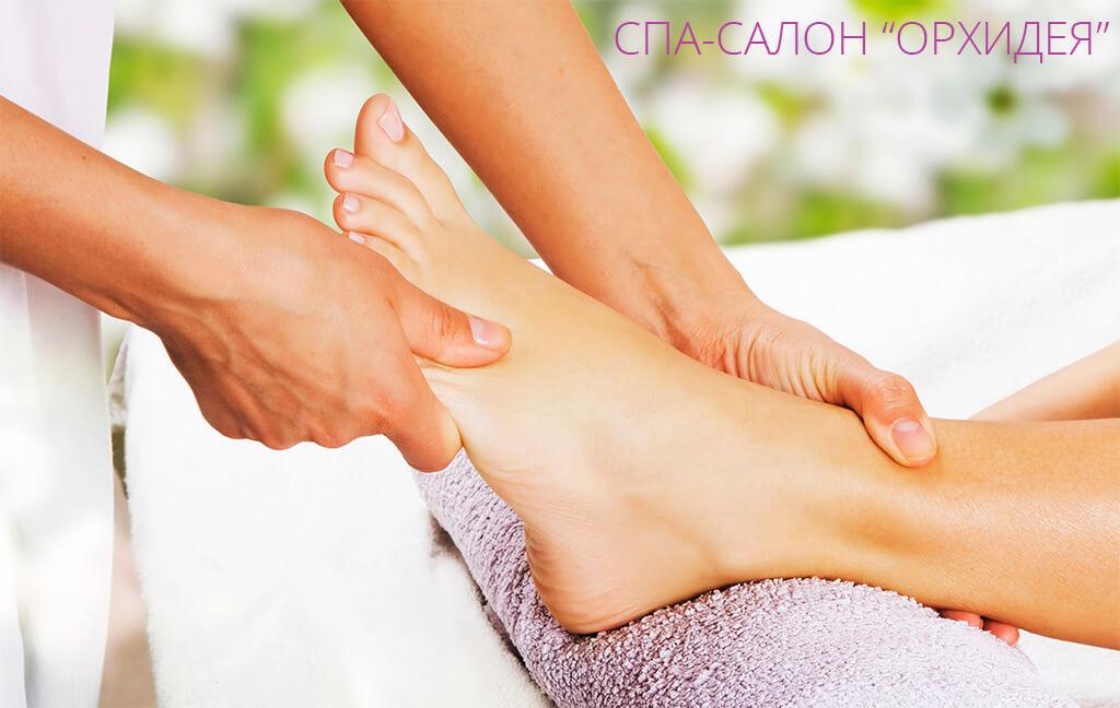 lechebnij-massag-stop