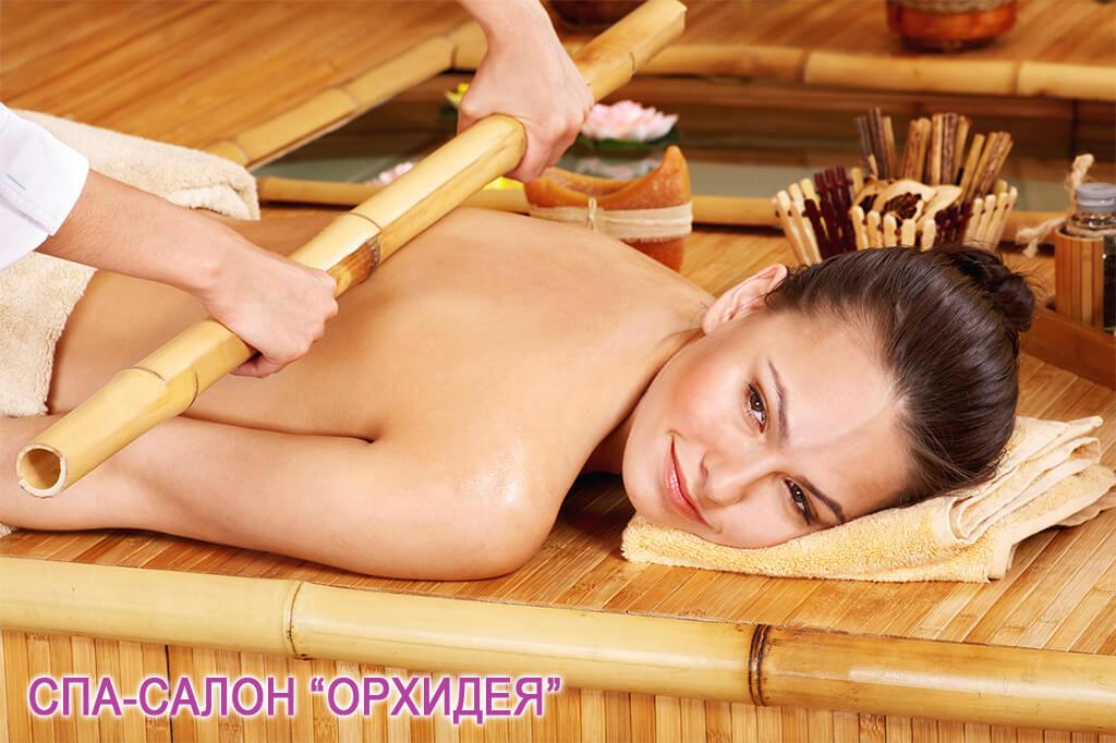 kreolskij-massag