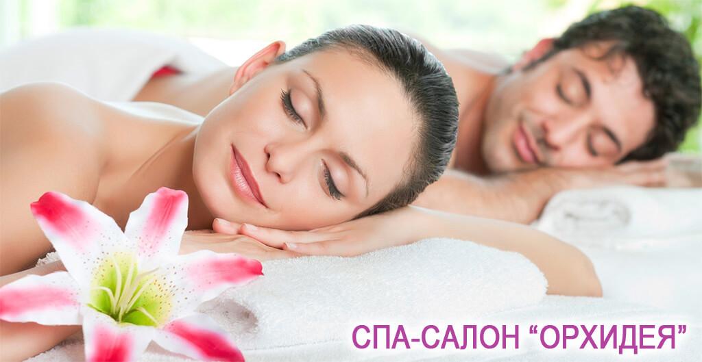 spa-salon