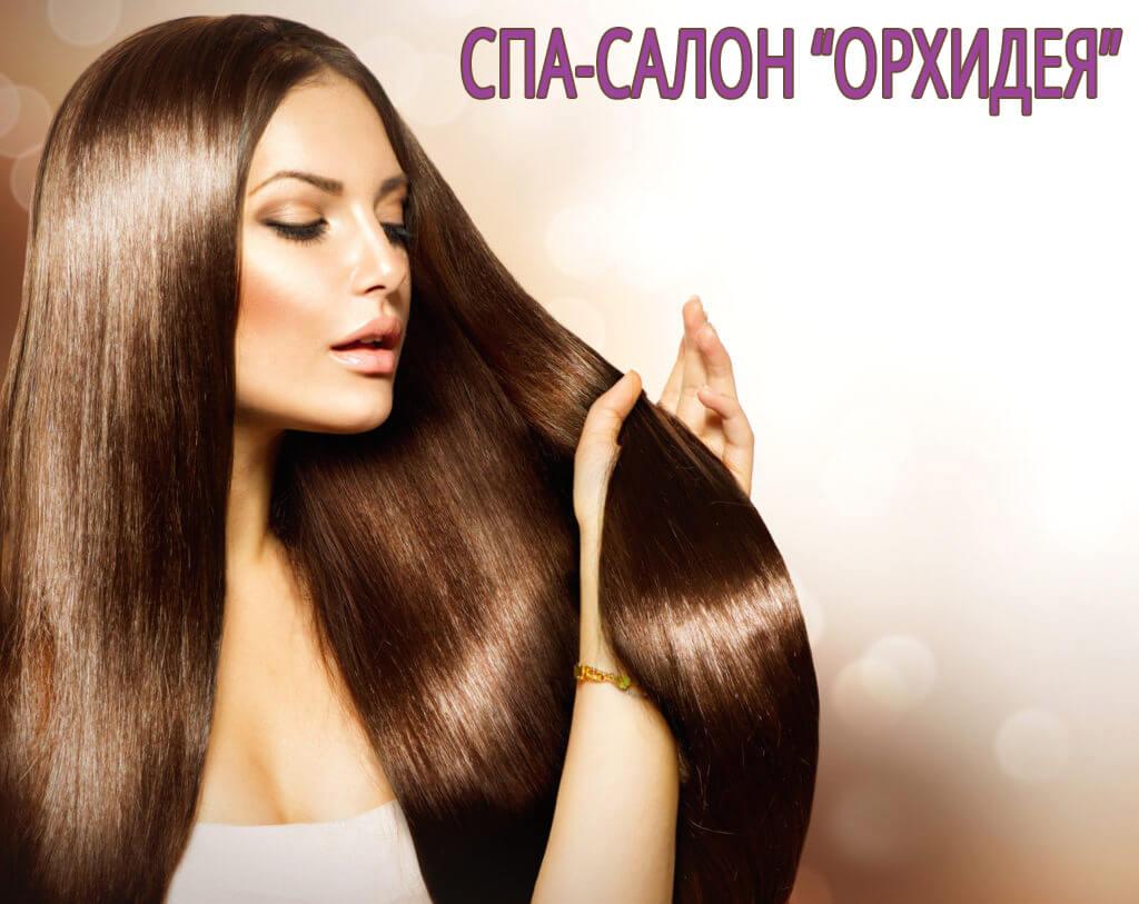 Отрастить волосы